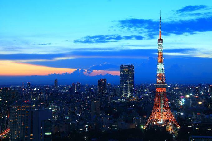 2.世界貿易センタービル/東京都