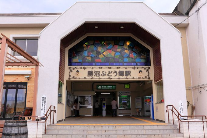 モダンな造りのため駅のようには見えない「勝沼ぶどう郷駅」