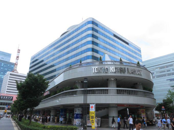 「東京交通会館」といえばこの正面アングル!