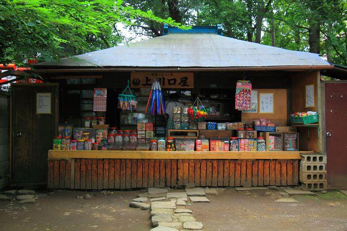 境内にある昔懐かしい駄菓子屋「上川口屋」は創業1781年!!
