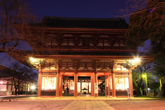 階段を上がって「池上本門寺」境内へ入ると・・・