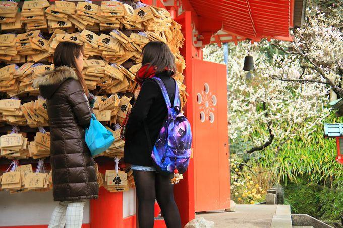 「梅の名所」つながりで最後のスポット「荏柄天神社」へ