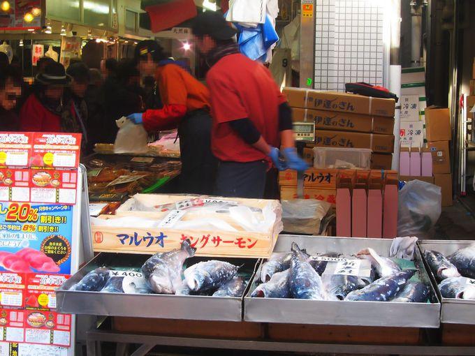 マグロの切り売りが有名な「魚幸水産」