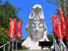 壮麗で優しいお顔の観音様に会いに行こう!鎌倉「大船観音寺」