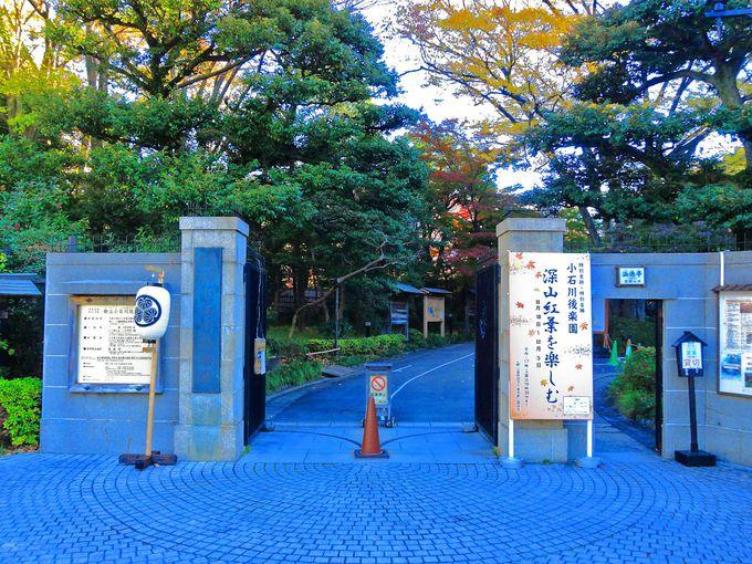 「小石川後楽園」へは都営大江戸線の飯田橋駅が便利!