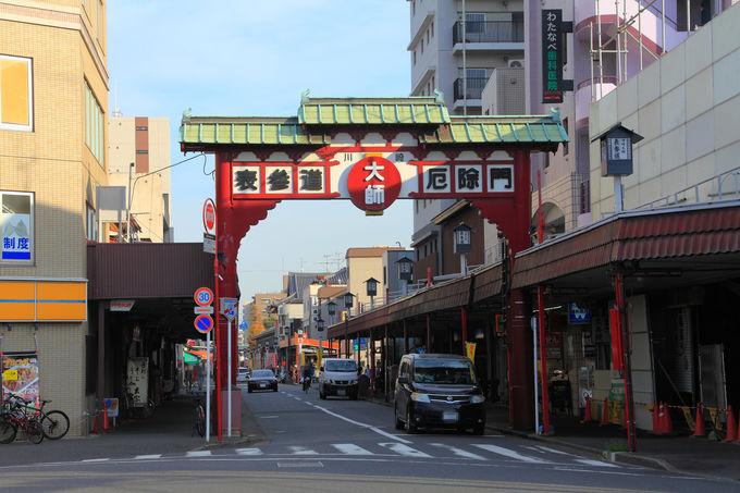 「川崎大師」へのアクセスは京急が便利!