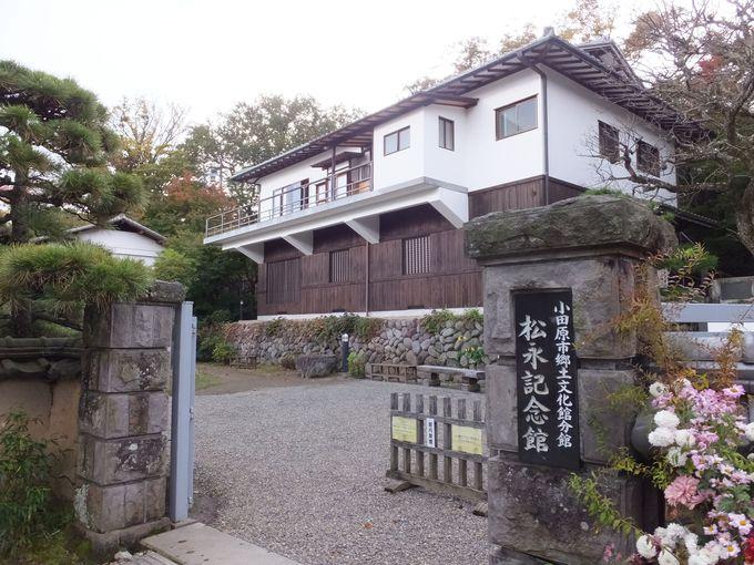 鬼の棲家!「松永記念館」は電力鬼が極めた侘び寂聖地