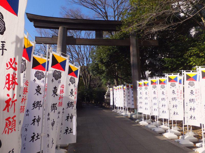 神社 東郷