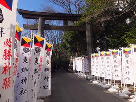 知る人ぞ知る勝利の神!原宿「東郷神社」で必勝祈願