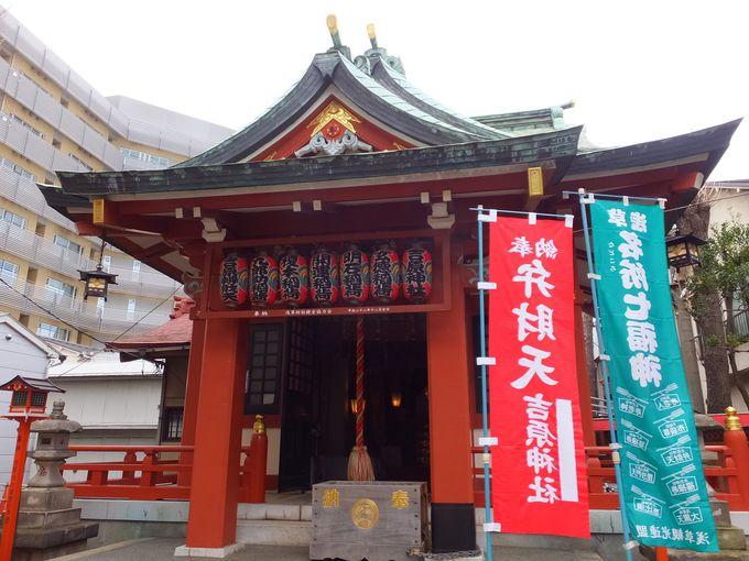 吉原遊郭ゆかりの「吉原神社」