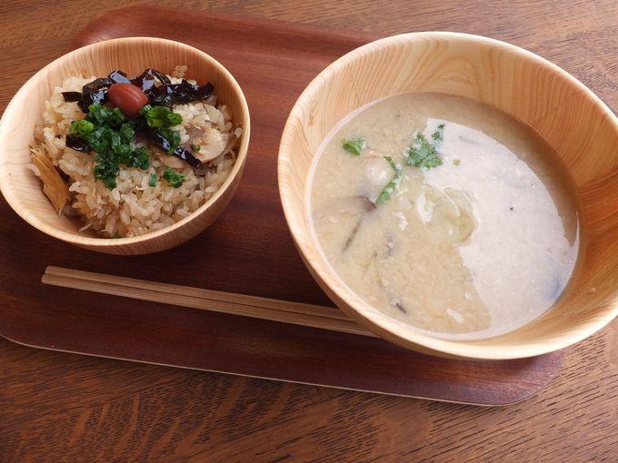 金次郎さんが食べた江戸時代のメニュー「呉汁(ごじる)」
