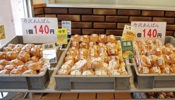 まるで和菓子のような美味しさ!種類も豊富な「丹沢あんぱん」