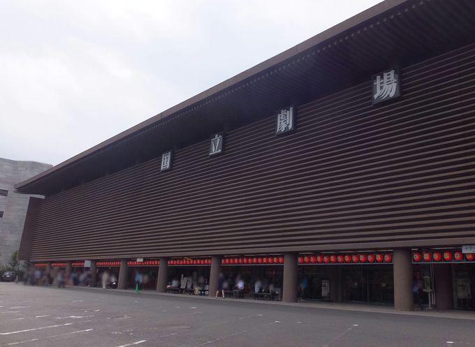 日本の中心に立つ堂々たる建物
