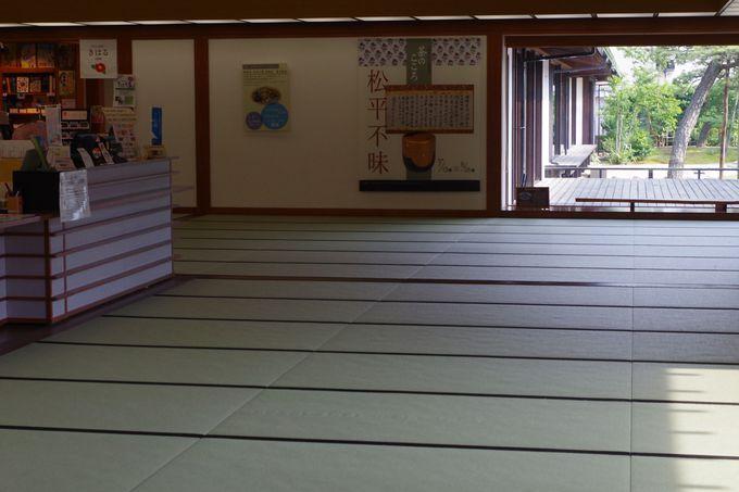 松江城のそばにたたずむ歴史の館