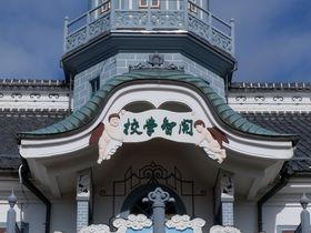 令和に国宝指定!松本「旧開智学校校舎」は天使が見守る擬洋風建築の小学校