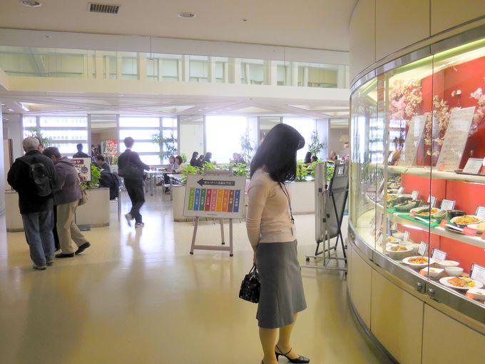 都庁第一庁舎32Fの職員食堂は開放感いっぱい!