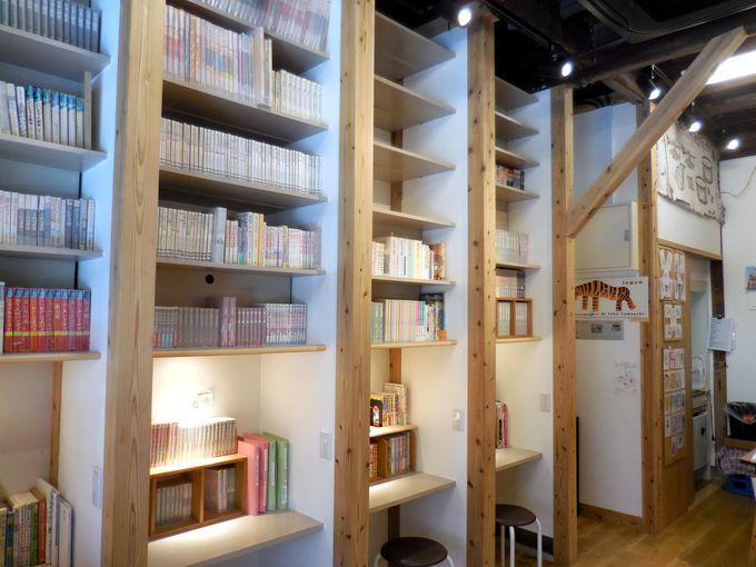 トキワ荘住人たちの作品が読めるマンガ閲覧スペース