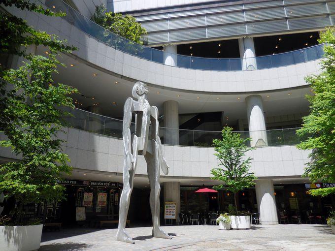 芸術文化とビジネス、グルメが融和する充実の複合文化施設・東京オペラシティタワー