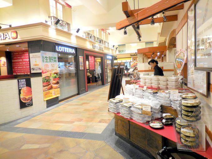 B1F〜2Fにはカフェや和洋中のレストランが勢ぞろい!