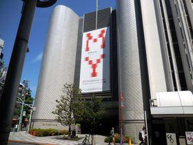 文化の発信基地!東京渋谷「Bunkamura」芸術鑑賞とカフェで優雅な1日を