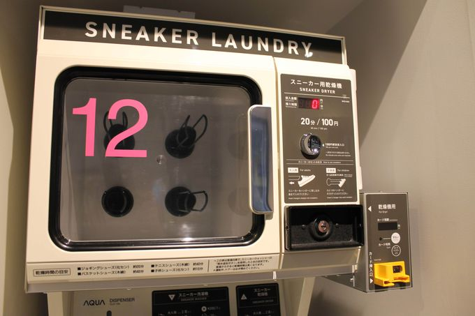 スニーカーも洗える!ランドリースペース