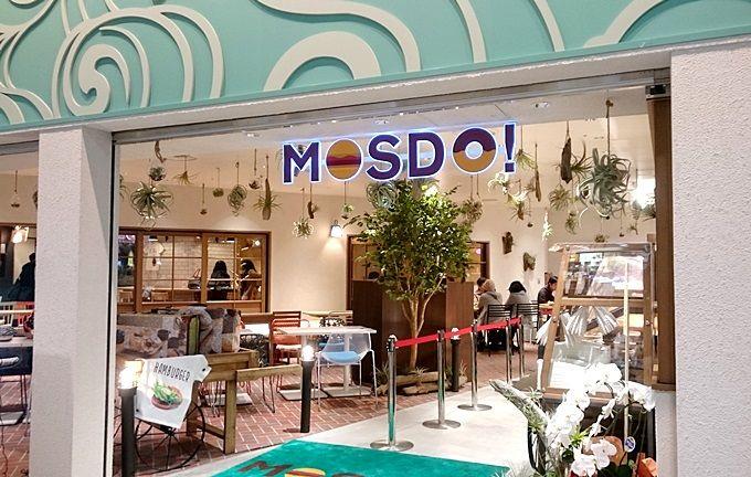 遂に関空にもオープン「MOSDO(モスド)」