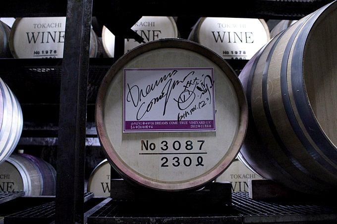 「池田ワイン城」にドリカム吉田さんのワイン樽を見に行く!