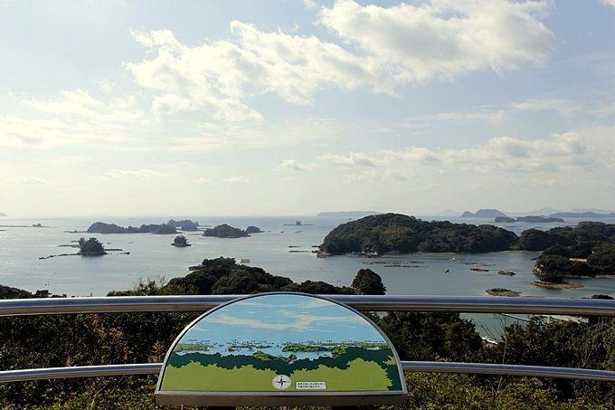 島々が間近に見える『船越展望所』