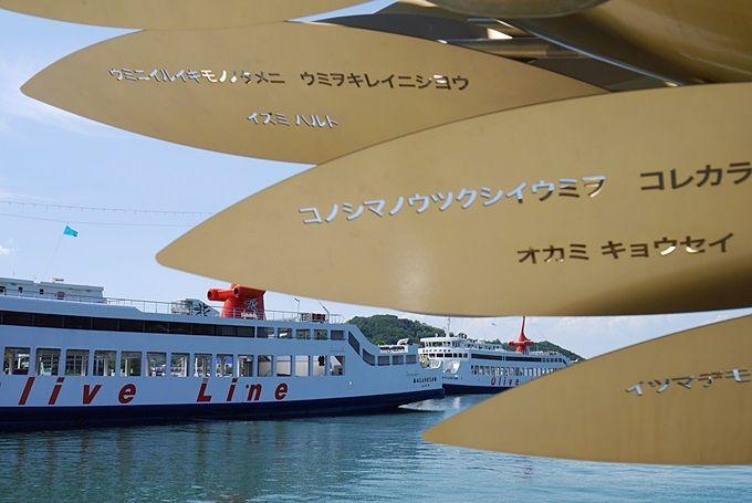 小豆島も参加!3年に1度の「瀬戸内国際芸術祭」