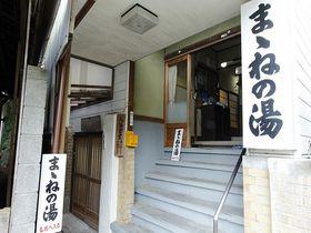 神奈川県・湯河原温泉街で楽しむ、穴場の癒しスポット4選