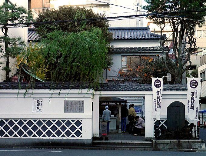 吉良上野介とも関わりがあった?吉良邸跡はちょっとした観光スポット