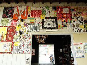 マリメッコファンにもお勧め!浜松・天竜浜名湖鉄道の駅巡りの旅