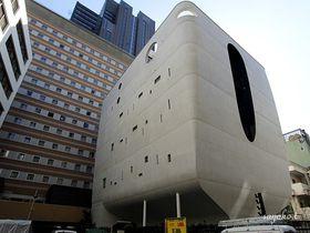 ここが納骨堂?東京・新宿の「瑠璃光院白蓮華堂」で、座禅&薬膳粥体験