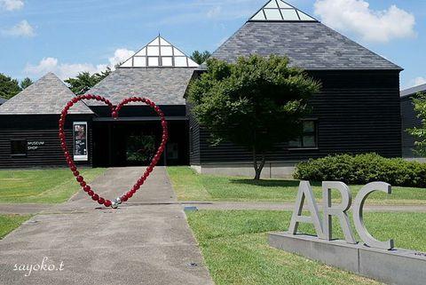 群馬県渋川市の温泉&アートの旅は、日帰りで行く女子旅にぴったり