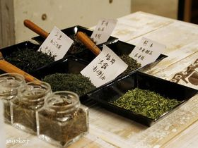 東京・浅草カフェで、日本茶バリスタが教える、ほうじ茶作り