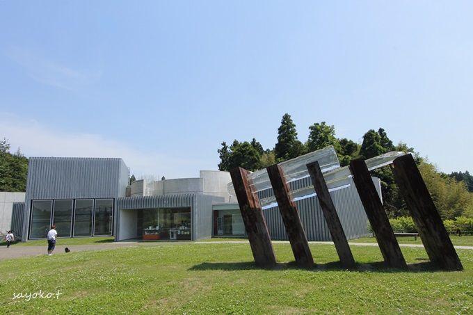 こんな所に、こんな格好いい美術館!