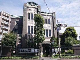 美しきモダン建築に触れる!埼玉県川口市「旧田中家住宅」