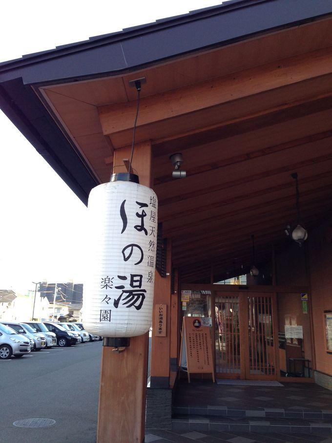宮島口から広島市内へ戻る途中に立ち寄れるから便利!