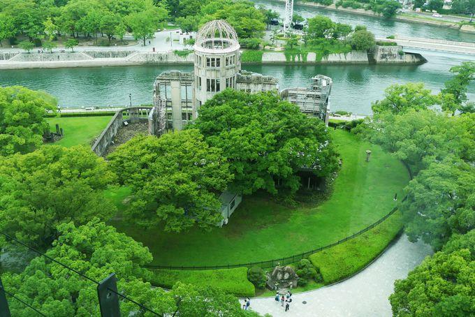 広島っ子も見たことがない!「鳥の眼」で見る原爆ドーム