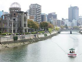 プリティー過ぎるお気軽船「るんるん号」で広島リバークルーズ