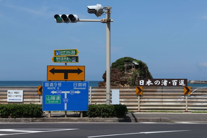清められた砂浜に心洗われる!日本の渚・百選にも選ばれた「稲佐の浜」
