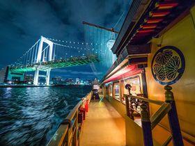 現代に蘇った徳川の巨船「御座船 安宅丸」で絢爛豪華な東京湾クルーズ!