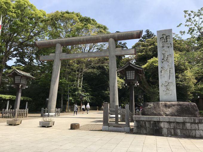 神武天皇元年創建、神話時代からの由緒を持つ鹿島神宮