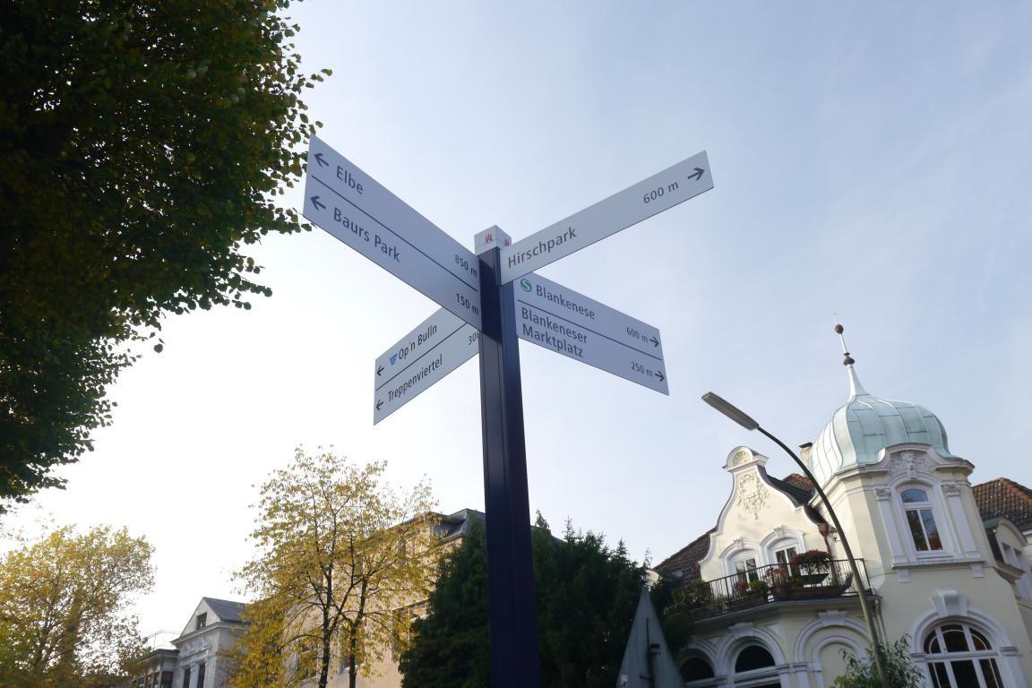 ハンブルクと海運