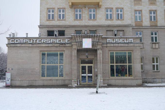 世界初の常設のゲーム機専門博物館