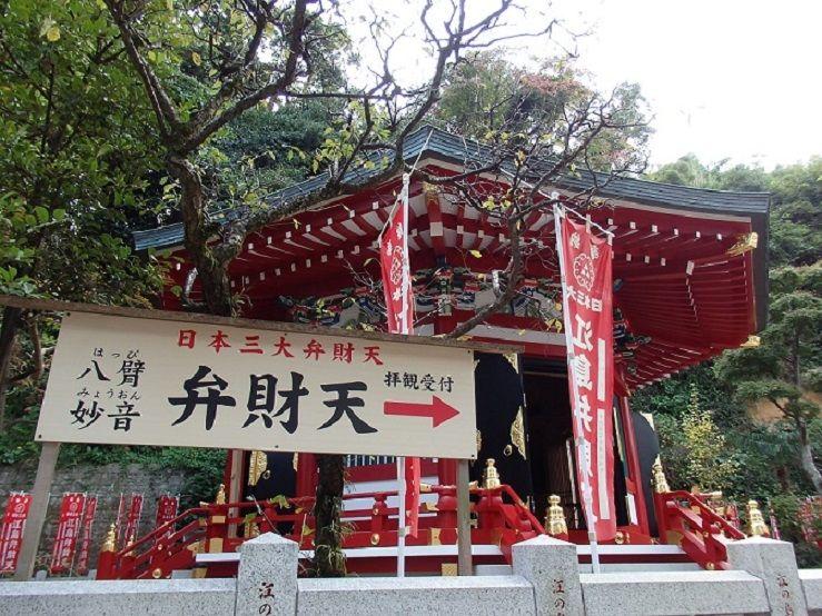 浮世絵や歌舞伎の世界にも登場する日本三大弁財天の江の島詣で