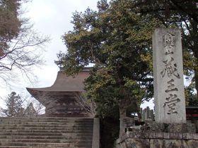 奈良吉野 世界遺産・金峯山寺の青い秘仏は迫力いっぱい!