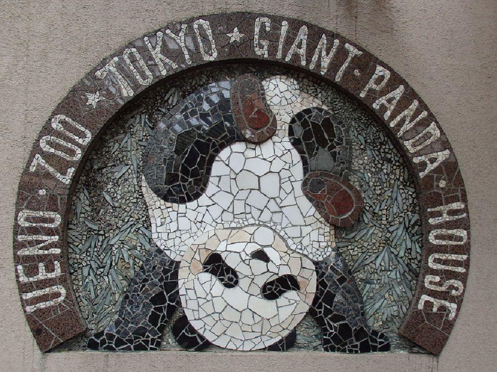 上野動物園はアクセス便利な都会型動物園