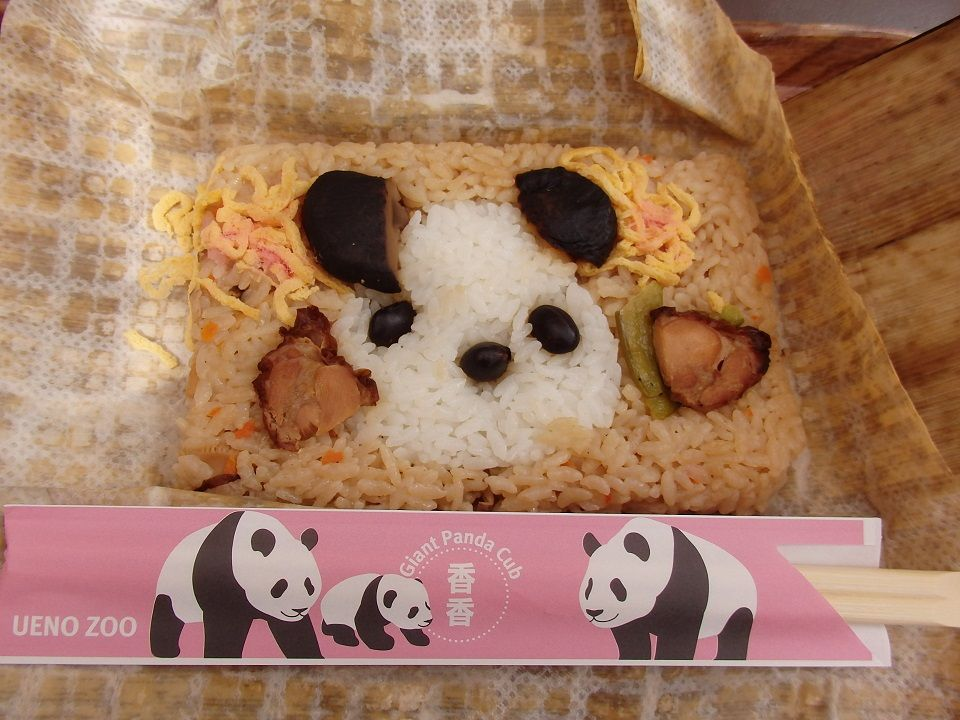 食べることをためらう可愛いパンダのお弁当
