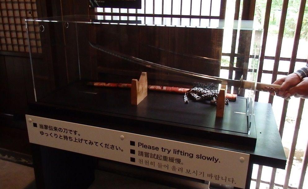 『隠し剣 鬼の爪』のロケ地「青柳家」は歴史資料館あり